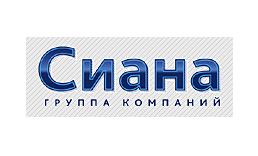 ООО ГК «Сиана»